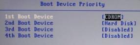Выбор устройства загрузки ОС