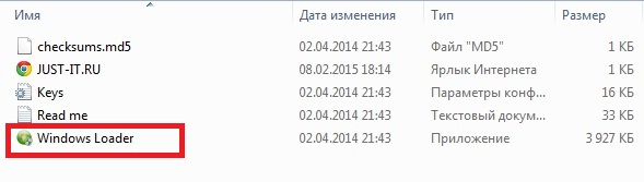 Архив программы Windows Loader