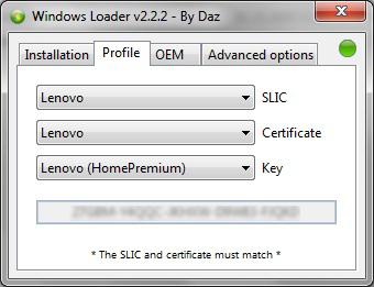 Windows Loader вкладка Profile