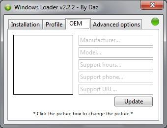 Windows Loader вкладка OEM