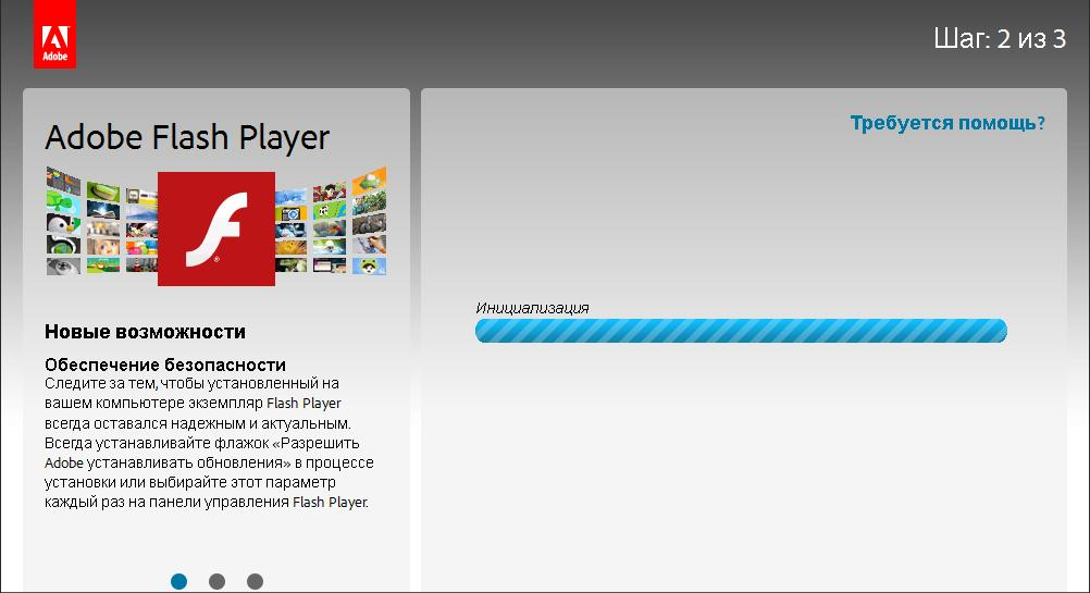 установить новый Adobe Flash Player - фото 5