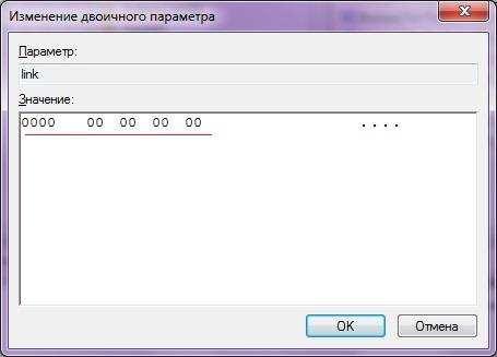 Изменение двоичного параметра в реестре