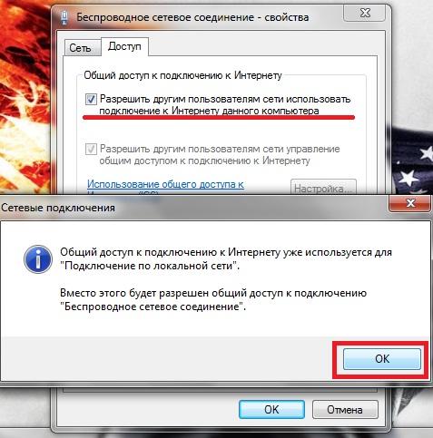 Как раздать wifi с андроида телефона apostilasmedcurso.glamur-profoto.ru 2017