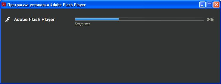process-zagruzki-flash-player