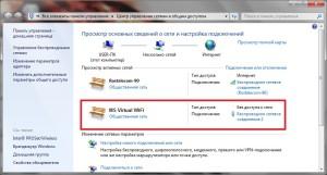 Центр управления сетями и общим доступом в Windows 7