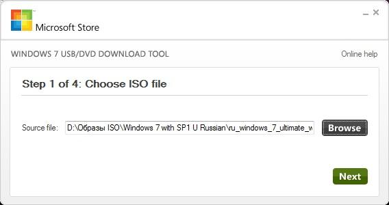 Windows 7 USB DVD Tool шаг1: выбор образа