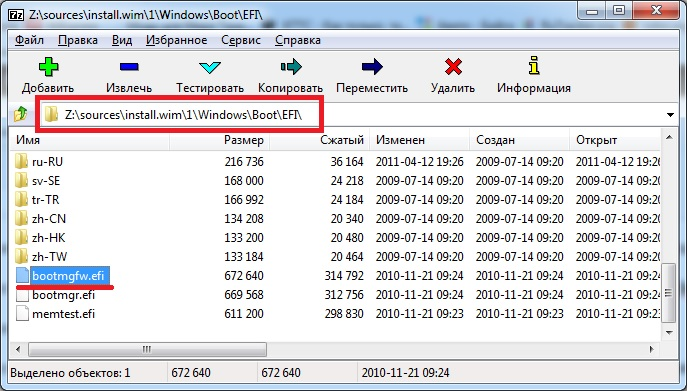 iso.образ windows 7 скачать