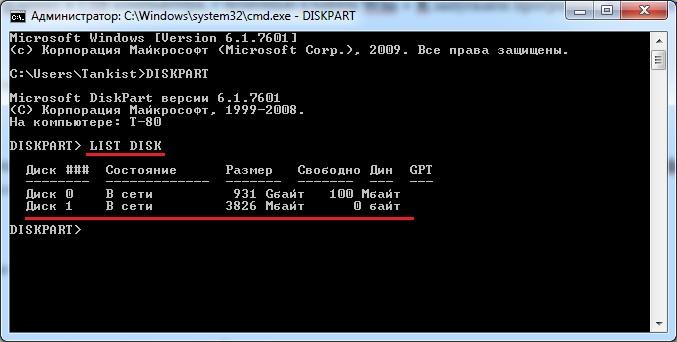 Http://www.warez-portal.kiev.ua/out.php?link=http://pixs.ru/showimage/1jpg_