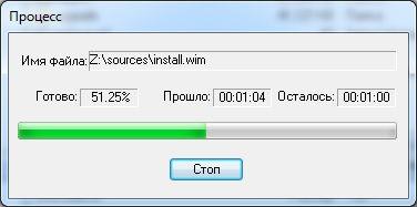 Копирование Windows 7 на флешку