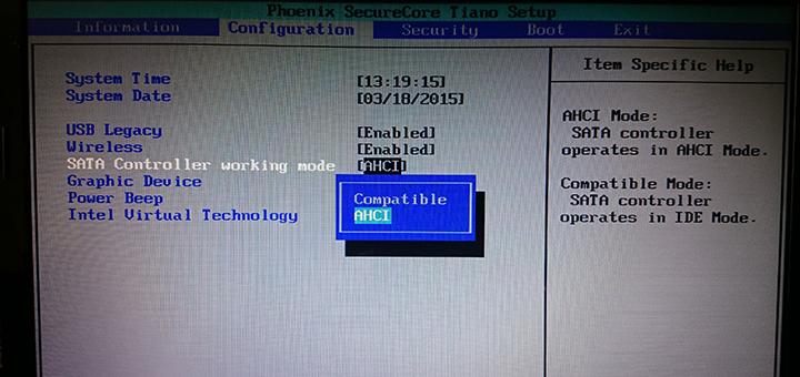 Включение AHCI в BIOS